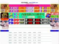 Ukuqala.net