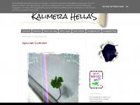 kalimera-hellas.blogspot.com