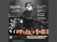 1917-1991.org Thumbnail