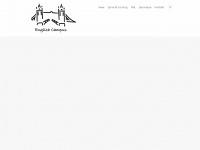 english-campus.de