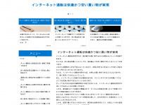 bestseller-immobilien.com