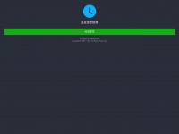 flieger-amazonien.com