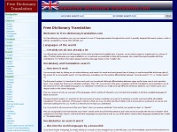 free-dictionary-translation.com