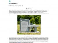 pomnirossiu.ru