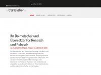 1a-translator.at Webseite Vorschau