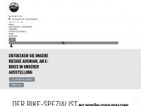aendus-bike-gallery.ch