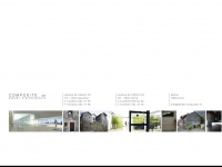 ateliercomposite.ch Webseite Vorschau