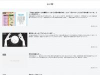 werbeclips.net