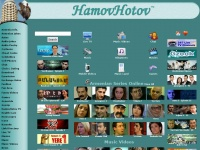 Hamovhotov.com
