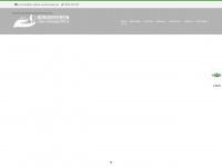 bv-laaken-eschensiepen.de Thumbnail