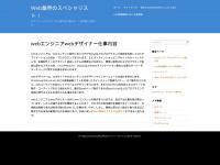 columbusbb.com Webseite Vorschau