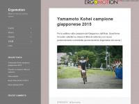 Ergomotion.ch