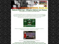 casinomaster.5w5.de