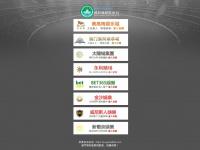 lapoomedia.com