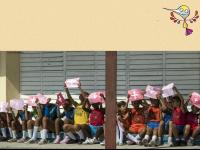 zunzun.ch Thumbnail