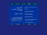 khammas.com