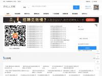 shopotwork.com