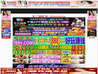 text-link-easy.com