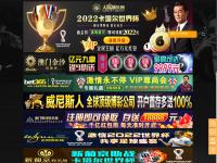 dukyani.com
