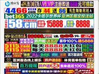 detektei-route.com