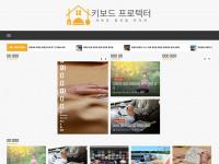 tastaturschutzfolien.com
