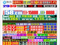 kidsspiele.net