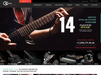 guitarcollege.ru