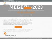 meb-expo.ru