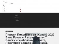 deutsche-versicherungen.info