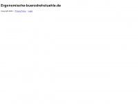 ergonomische-buerodrehstuehle.de