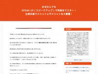 1a-absinthe.com Webseite Vorschau