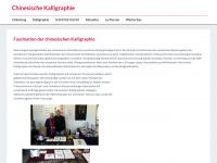 kayo-kalligraphie.de