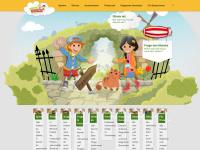 meine-forscherwelt.de Webseite Vorschau
