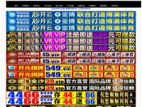notebook-kaufen.com