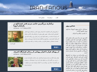 Iran-fanous.de