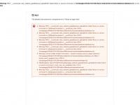 killerdome.de Webseite Vorschau