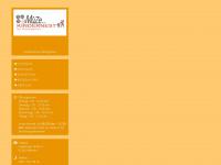 kindernest-rosengarten.de Webseite Vorschau