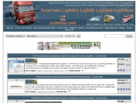 logistika.org