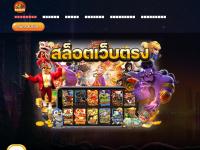 mygbpics.com