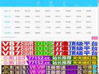 weihnachtsshops.com