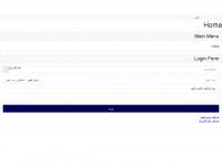 Mardaninews.de
