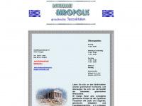 Akropolis-tiengen.de