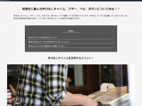 elb-philbates.com