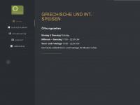 pantheon-muelheim.de