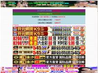 22centurytech.com Webseite Vorschau
