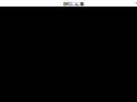 geneveinvest.ch