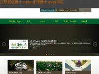 bueromoebel-essen.net