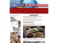 Doryforos.org
