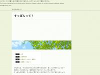 newwebpick.com