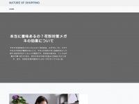 heilpaedagogik-online.com